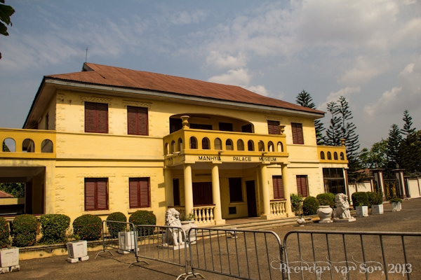 Dreaming of History in Kumasi