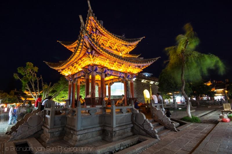 Dali China