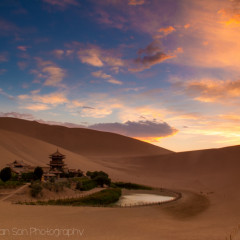 The Crescent Moon Oasis of Dunhuang, China