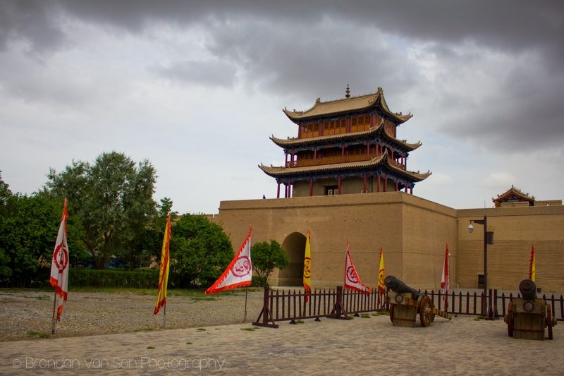 Jiayuguan Fort China