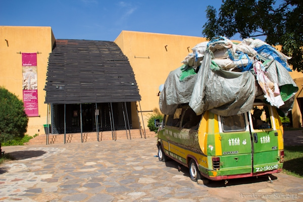 Cote d'Ivoire to Mali, bamako, national museum