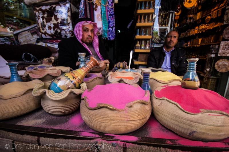 Aqaba Market, Jordan