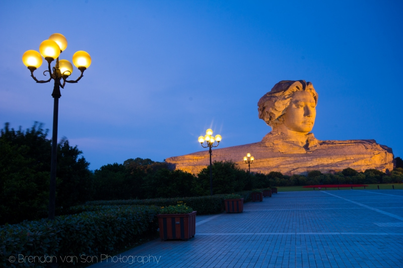 Mao Zedong Statue Changsha China