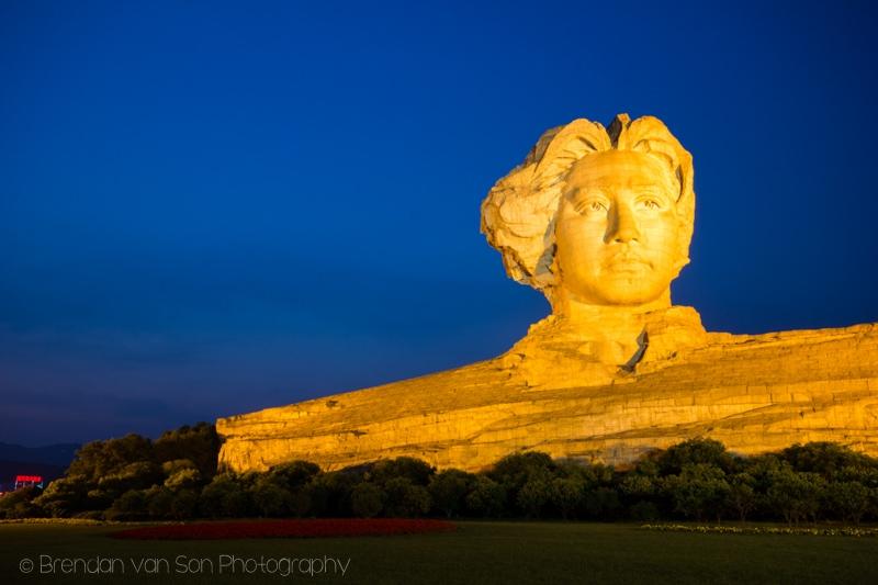 Mao Zedong Statue Changsha China