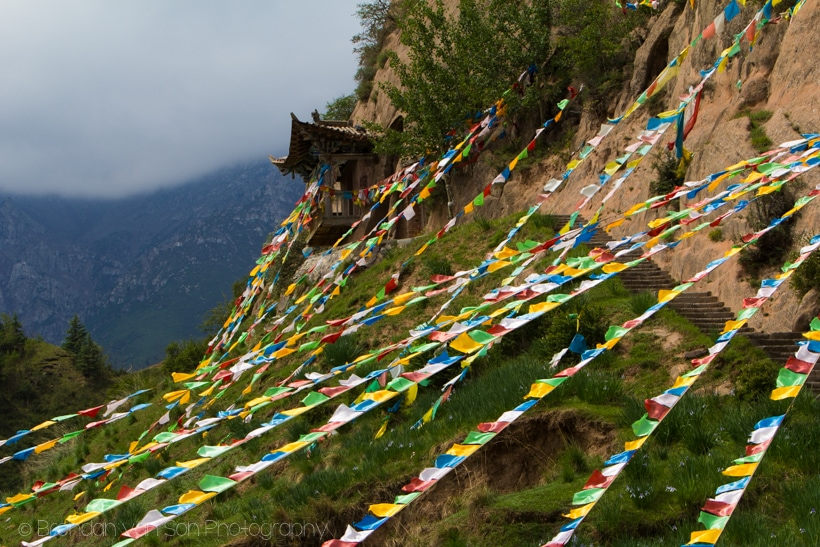Mati Si Prayer Flags