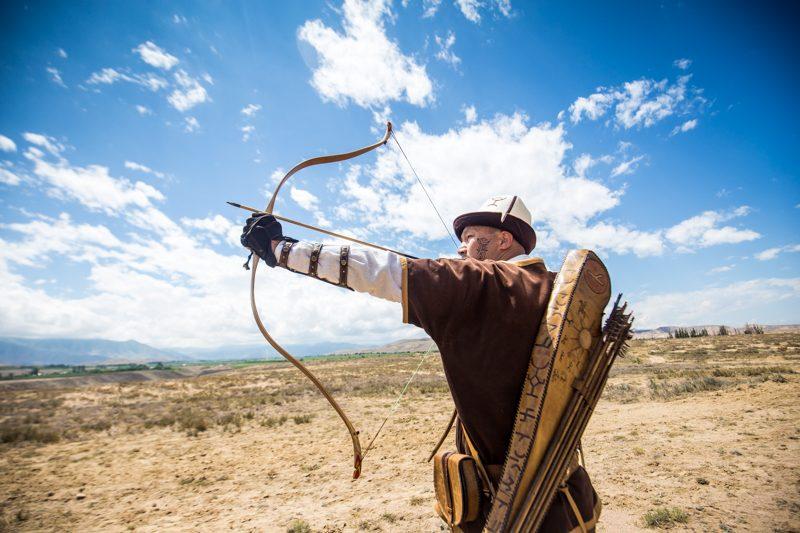 Kyrgyz Archer