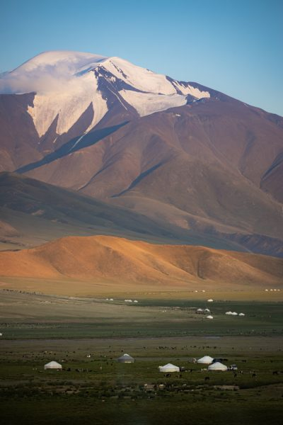 Mountains in the Altai of Mongolia